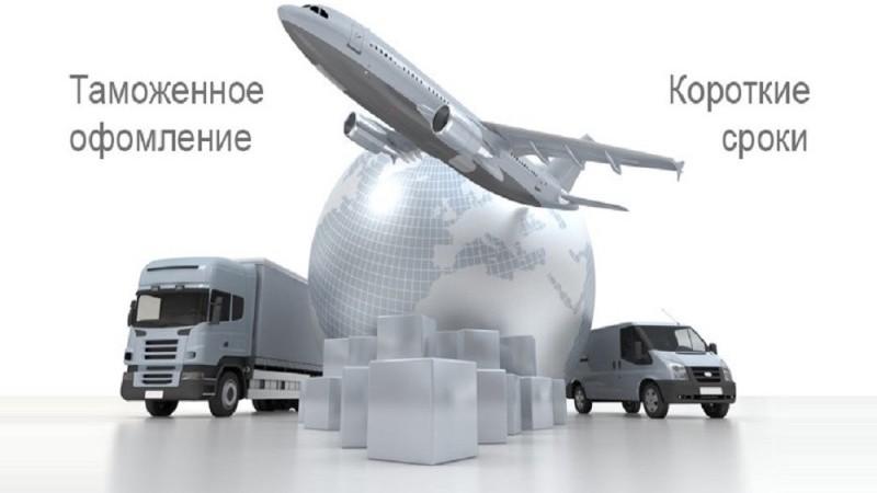 Услуги брокера по таможенному оформлению в налоговом учете помощник бухгалтера должностные обязанности